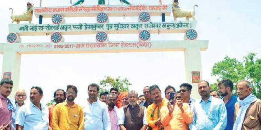 Patna Diary: Gate dedicated to demonetisation in Bihar