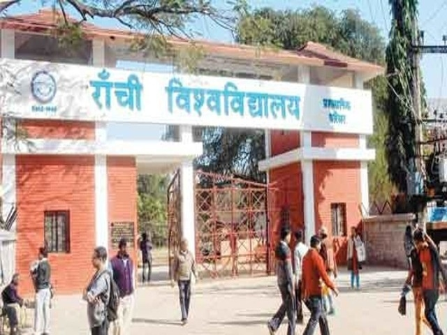 Ranchi University Admission 2019: RU to launch new admission system for academic session 2019