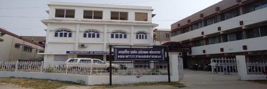 IIM Bodhgaya All Set To Get New, Green Campus Building