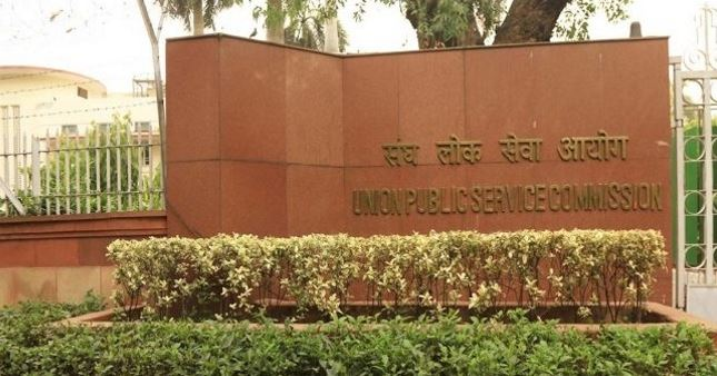 UPSC recommends to Govt: Do away with CSAT in Civil Service Exam, Penalty for absentees