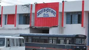 Security beefed up at Patna's Beur Jail after IB alert of possible jailbreak attempt by Maoists