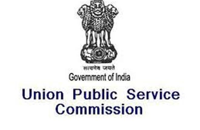 UPSC Job Notification 2019: Vacancy Under 7th Pay Commission