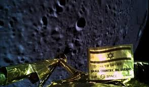 How a Tiny Bit of Indian Soil Might Have Found Its Way to the Moon