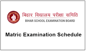 Bihar Board 10th Time Table 2020 – BSEB Matric Time Table out