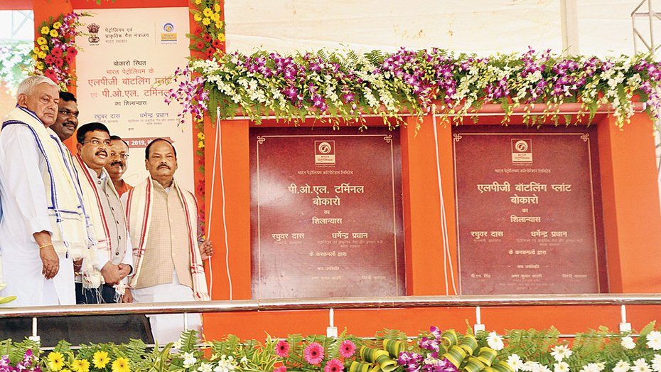 Bokaro gets double boost for economy