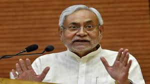 Cabinet gives nod to Bihar Sand Mining Policy 2019