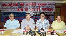 Jharkhand's industrialists' banner reminder of industry SOS
