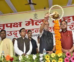 Pitripaksh Mahasangam begins in Gaya