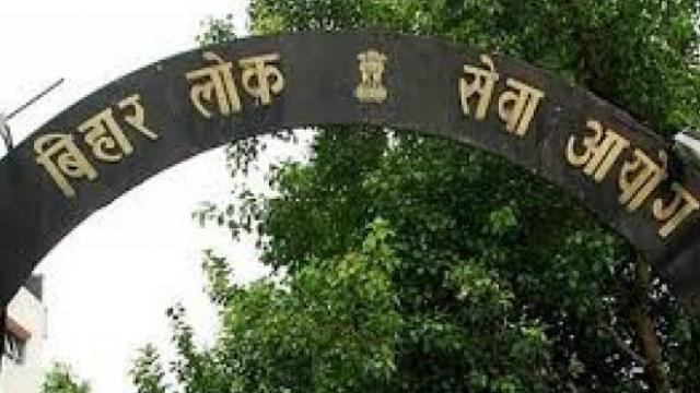 BPSC 65th Exam PT: Bihar Public Service Commission released model of 65th PT.
