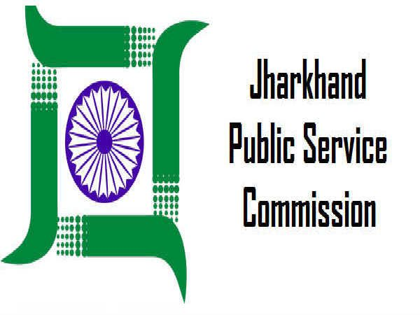 JPSC Assistant Engineer recruitment 2019: Apply for 637 posts.