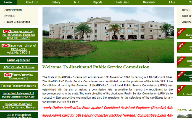JPSC Recruitment 2019: Apply Online for Assistant Engineer (Electrical) Posts on jpsc.gov.in, Steps How to Apply Check here.
