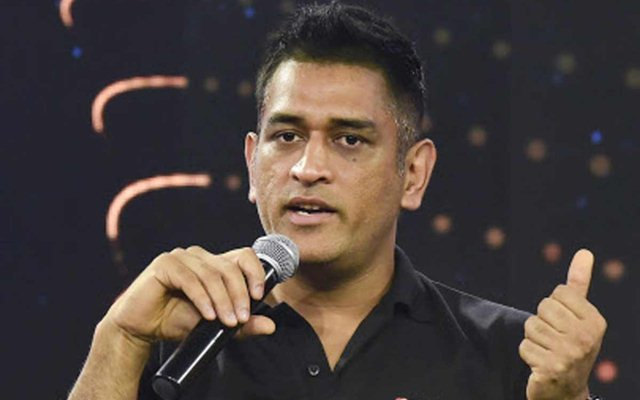 MS Dhoni determined in setting up a cricket academy in Ranchi.