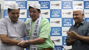 Ajoy Kumar, former Jharkhand Congress chief, may join Aam Aadmi Party