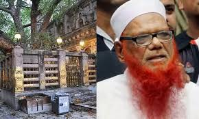 """2013 Bihar Blasts Suspect """"Chemical Ali"""", Of Banned Group SIMI, Arrested"""