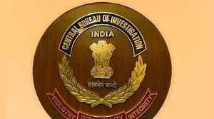 IRS officer had fudged age, got new identity to appear for UPSC's IAS exam:CBI