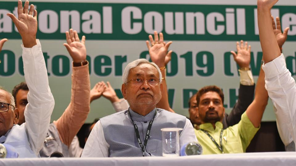 JD (U) banking on Jharkhand, Delhi assembly polls for national party status.