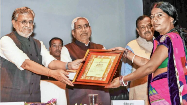 Maharashtra political drama may impact BJP-JDU alliance in Bihar.