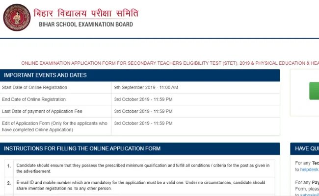 Bihar BSEB STET 2019: Application Re-Open on 20th December at bsebstet2019.in, Check here for more Details.