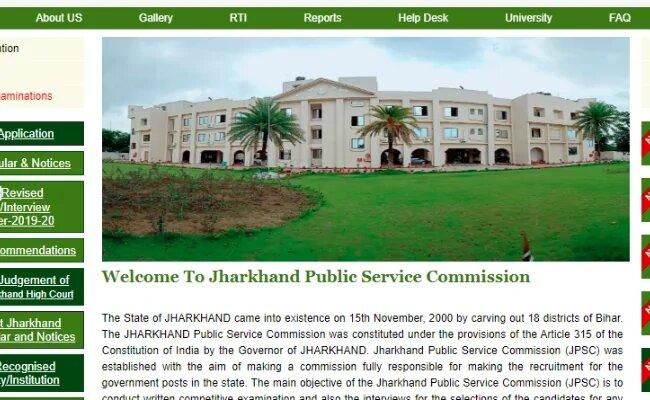 Jharkhand JPSC Civil Judge Interview Letter 2019 Released on jpsc.gov.in