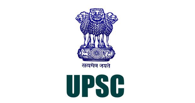 UPSC Civil Services exam 2020: All you need to know.