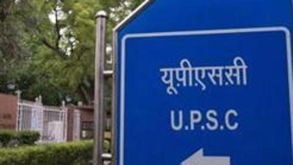 UPSC Recruitment 2019: 30 vacancies notified for various selection posts at upsc.gov.in