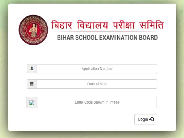 BSTET Admit Card 2019 Released, Get Direct Download Link Here, Download Bihar STET Admit Card at bsebstet2019.in