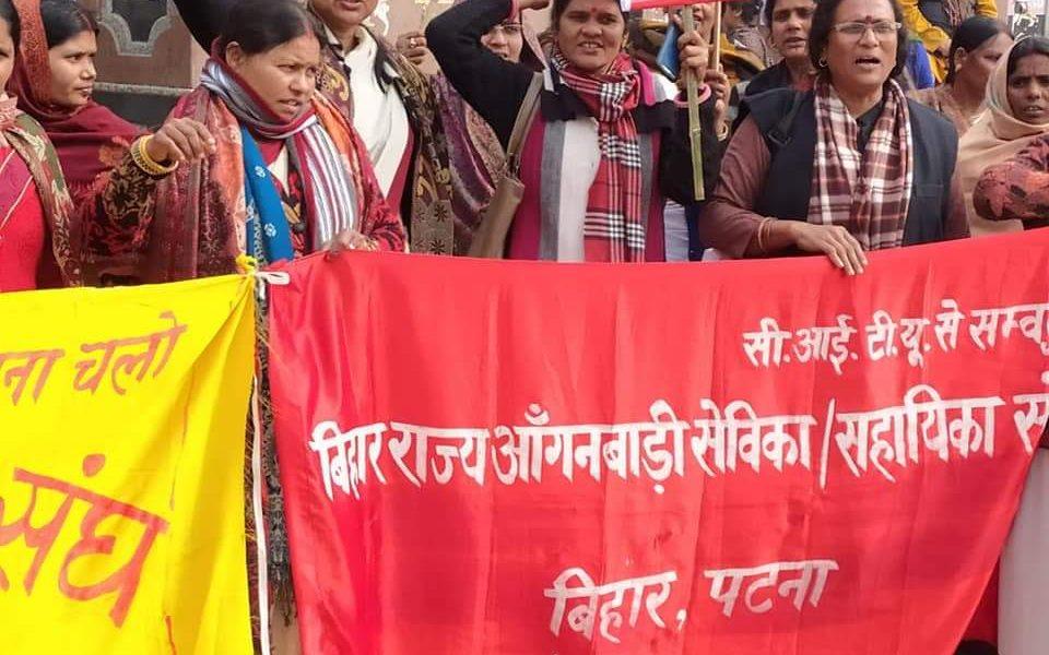 Bihar: Labourers, Women Scheme Workers Hit the Streets on Bharat Bandh.