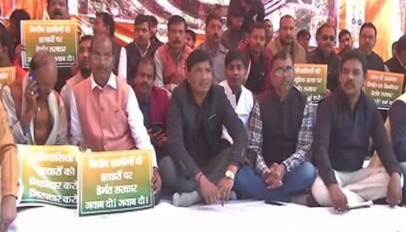 Chaibasa, Lohardaga case: BJP holds silent protest.