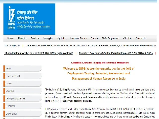 IBPS Admit Card 2020 out for Assistant Professor & Other Posts, Download @ibps.in