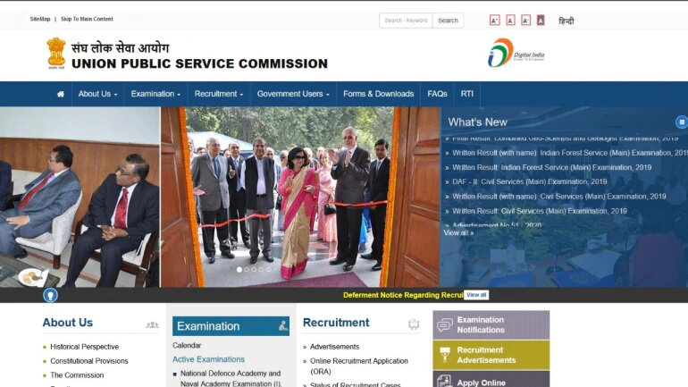 UPSC Civil Services (Prelims) 2020 registration process to start from this date: Here's how you can apply.
