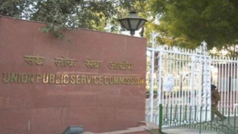 UPSC NDA/NA 2020 application to be closed soon, check details at upsc.gov.in