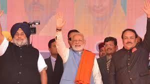"""Delhi poll results to decide BJP""""s Bihar leaders"""" future"""