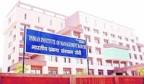 IIM Ranchi has completed the Summer Placements for its MBA and MBA-HR Programmes (2019-21).