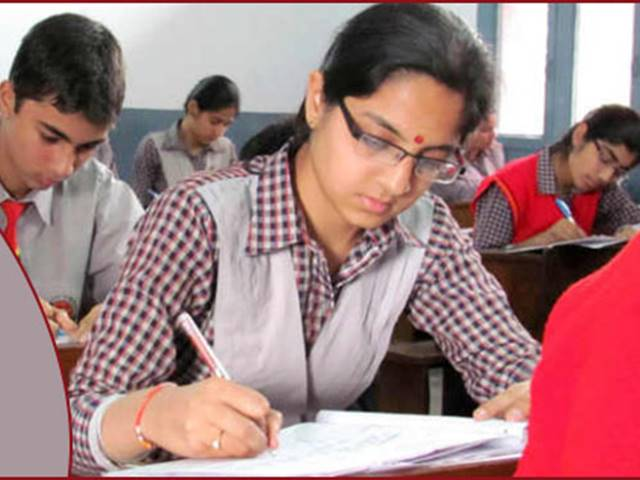 Bihar Board 12th Exam 2020 to begin today, BSEB implements strict measures to counter cheating, mal-practices