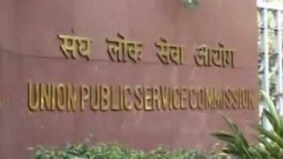 Exemptions for UPSC staff, poll chiefs to go